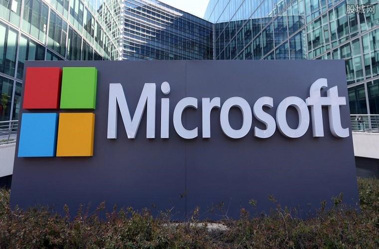 微软重组销售业务