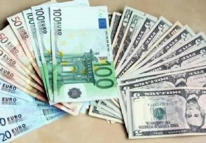 货币转换手续费是多少 货币转换手续费怎么算?