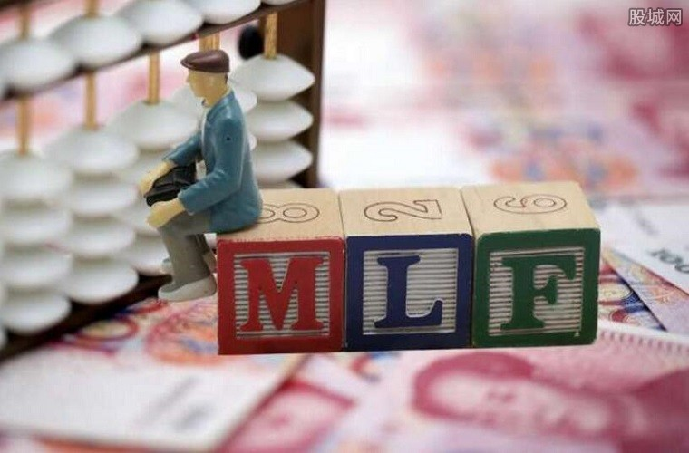 央行超量续作MLF3600亿