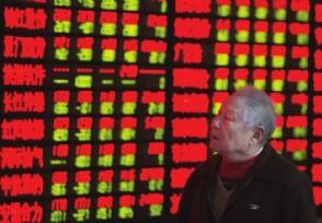 下周股市行情预测 走价值投资的路线更为稳妥