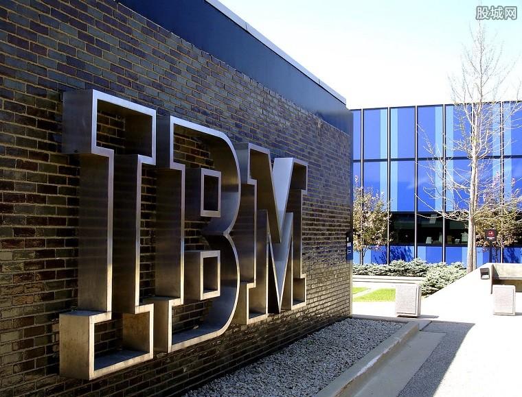 IBM发布第二季度财报