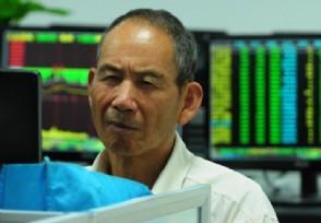 股票一般停牌多长时间 股票与债券有什么区别?