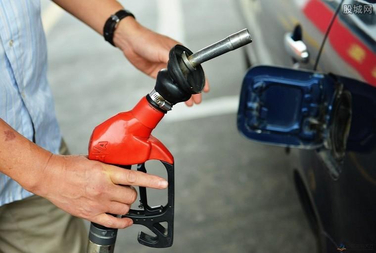 成品油每吨均提高75元