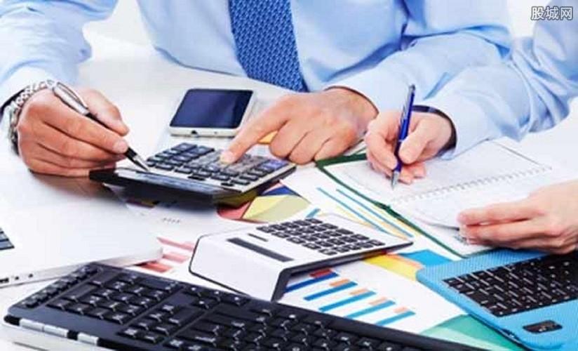上半年贷款投向报告