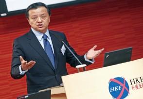 李小加:港交所和香港证监会应保持合理平衡