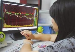 炒股票新手入门:分析股票升跌知识