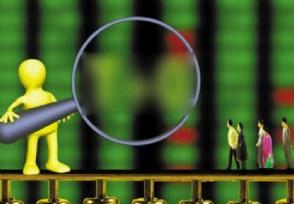 股票涨停后能卖出吗 股票涨停后卖出划算吗?