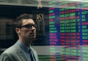 股票增发流程有哪些 最新股票增发流程一览