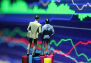 多少市值算小盘股?超跌优质小盘股迎来机会