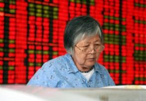 中国联通什么时候复牌 中国联通复牌能涨多少?
