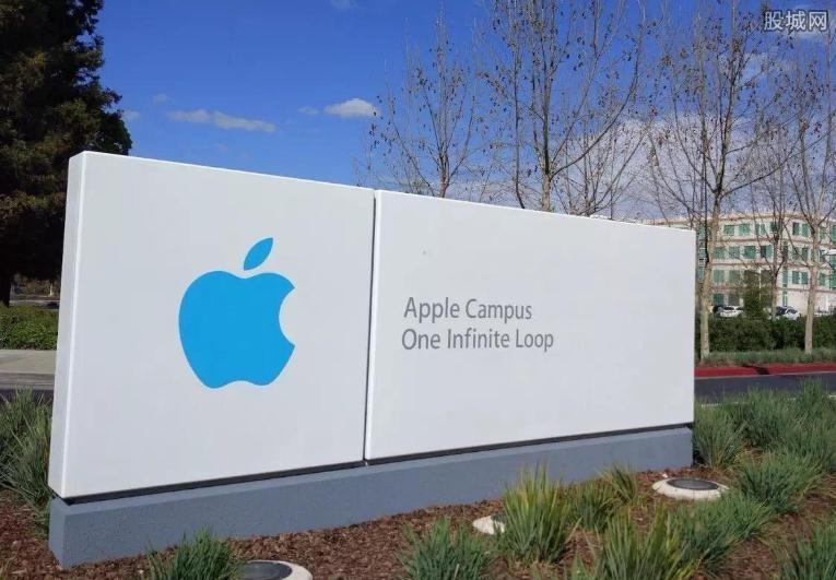 苹果概念股票有哪些