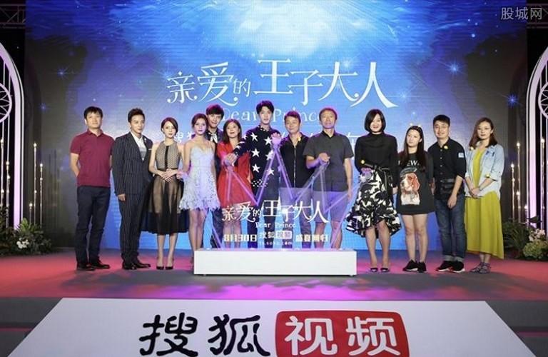 搜狐视频秋季大幕开启