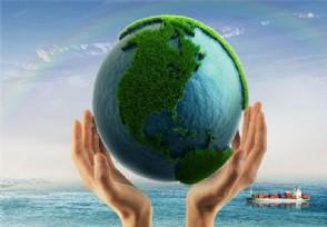 環保部:揮發性有機物污染防治方案將發布