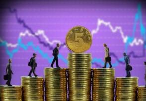 財政部:采取滾動發行方式應對特別國債到期