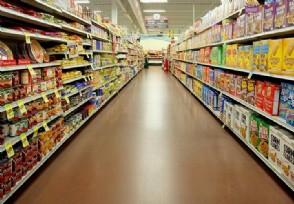 亚马逊完成对全食超市收购 零售行业格局或重塑