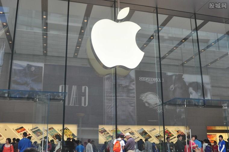 苹果新科技步伐不停止