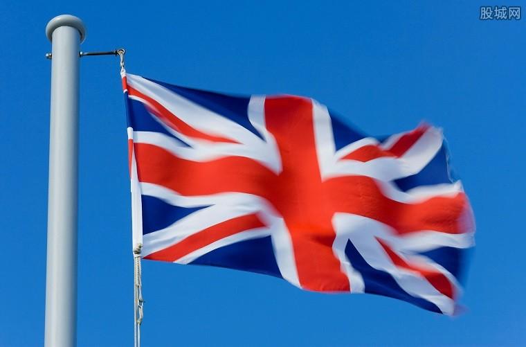英国维持现有基准利率
