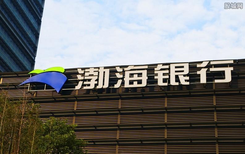 渤海银行推进普惠金融
