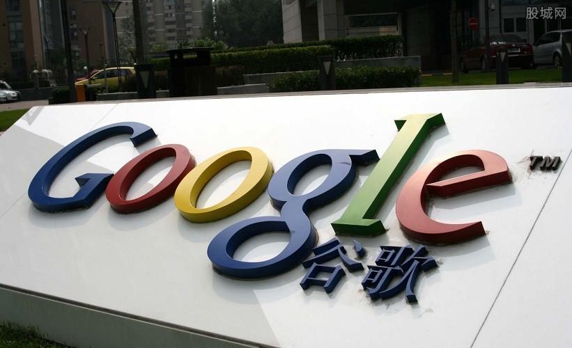 谷歌拍卖购物比价服务