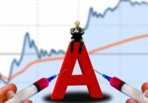 均瑶集团增持爱建股权 约占爱建总股本的0.79%