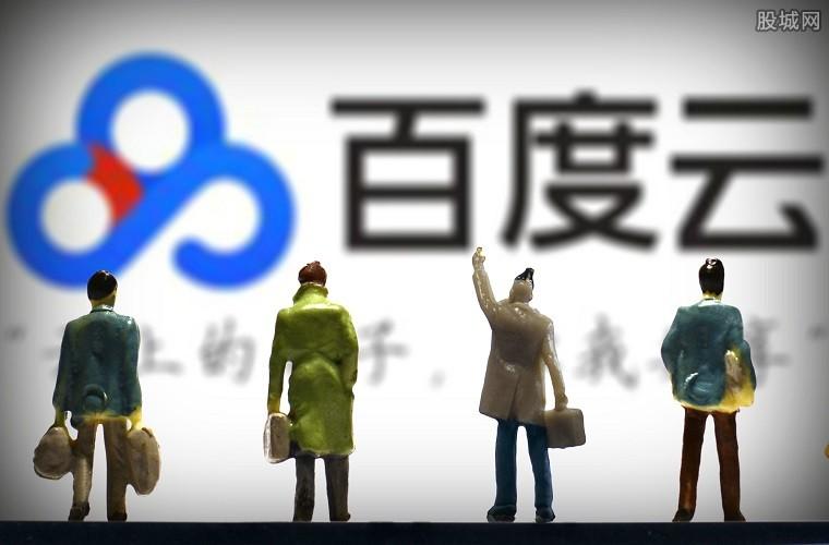百度云ABC掀起营销革命