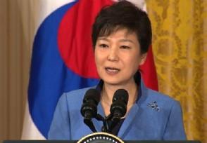 朴槿惠拒不认罪 朴槿惠事件对韩国股市有影响吗?