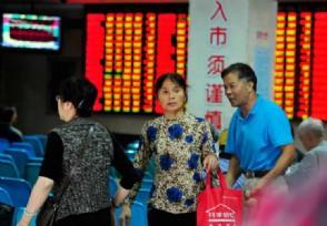 四川阿坝州九寨沟地震:2017抗震概念股有哪些?