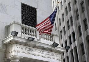 美国经济数据利多因素聚积 美元指数持续回升