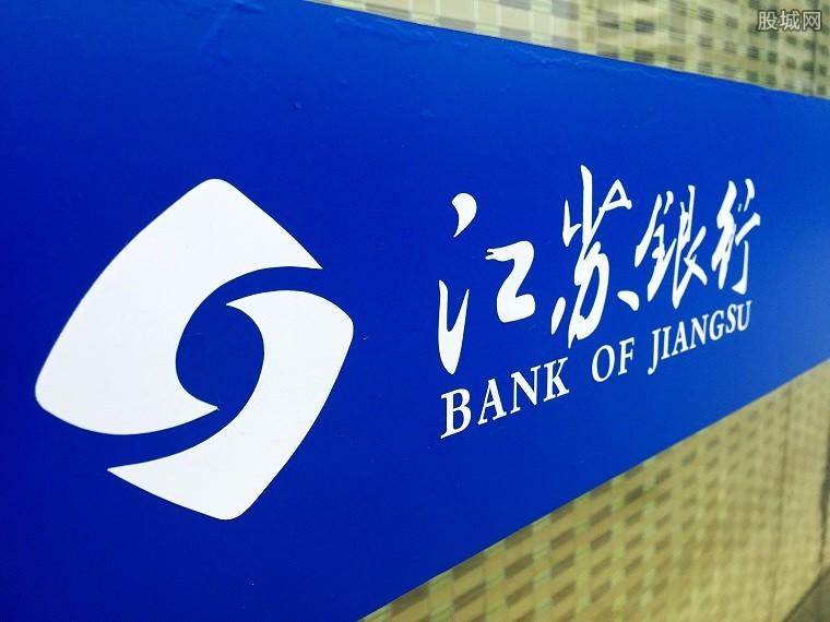 携手建设智慧银行