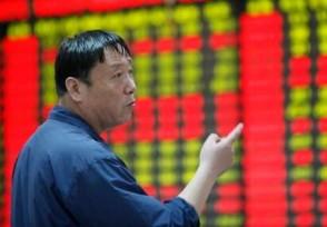 资管新规会利空股市吗 资管新规对债市有何影响?