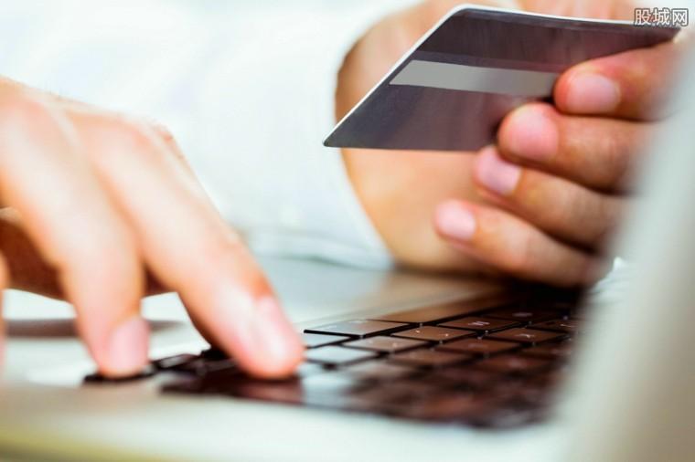 信用卡炒股风险大吗