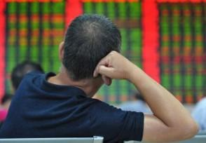 联通6天蒸发371亿 中国联通股价下跌了多少?