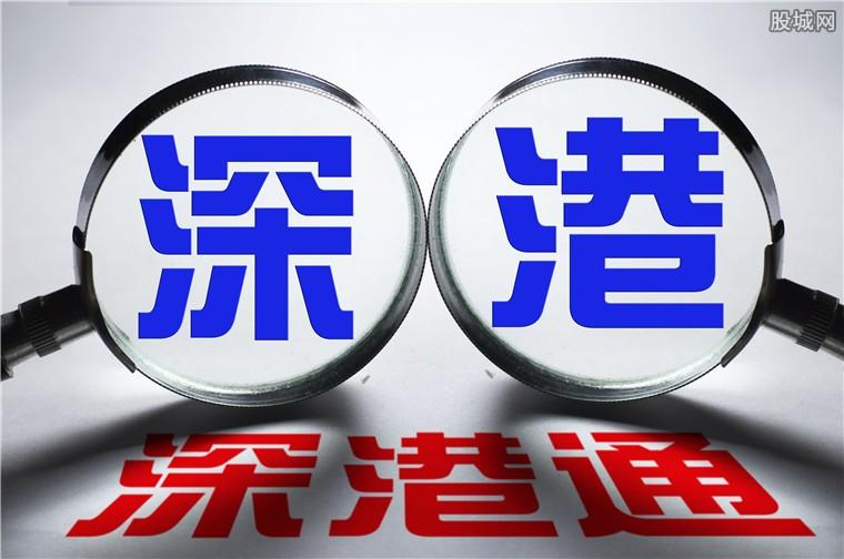 中国结算拓展互联互通