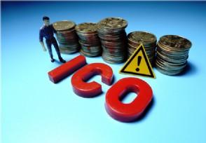 外媒:美国证监会首次打击ICO非法融资