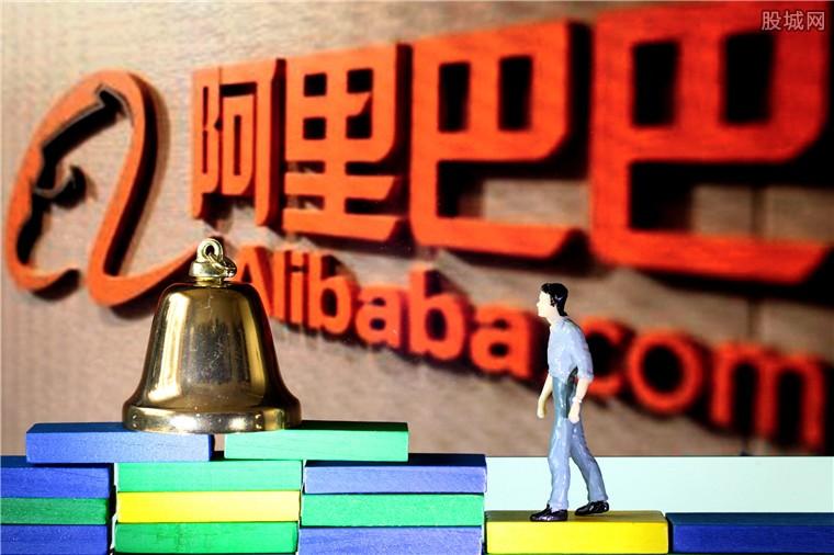 阿里IPO诉讼案最新进展
