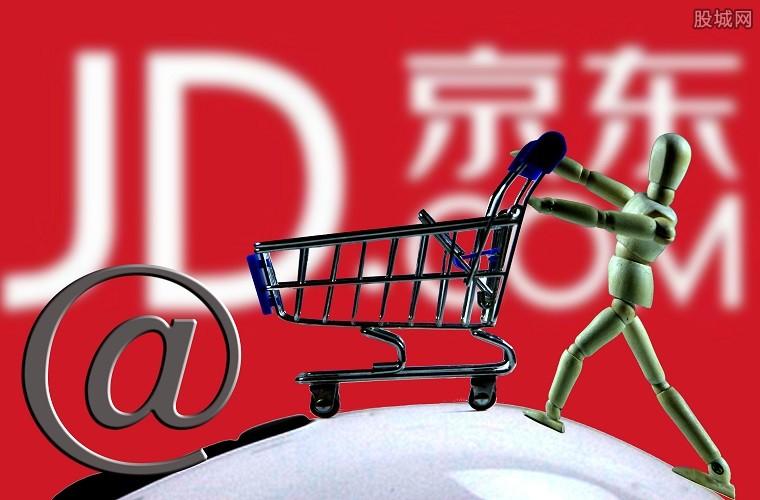 京东杀入二手市场