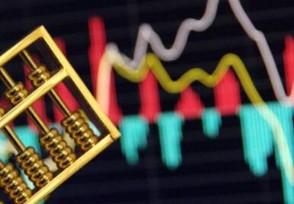 纽约股市三大股指下跌 市场交易较为清淡