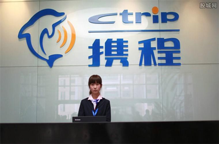 携程旅游发布私家团