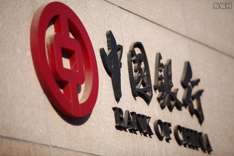 中国银行携手国开行