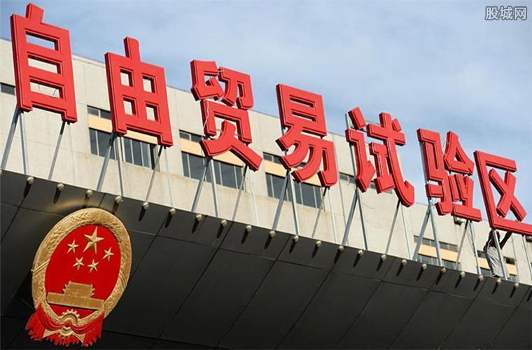 国务院调整自贸区法规