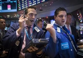 歐洲三大股指漲跌不一 倫敦股市銀行股領漲