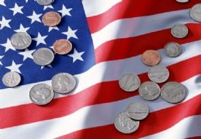 """美联储""""鸽派""""再度发声 机构称美元仍处强周期内"""