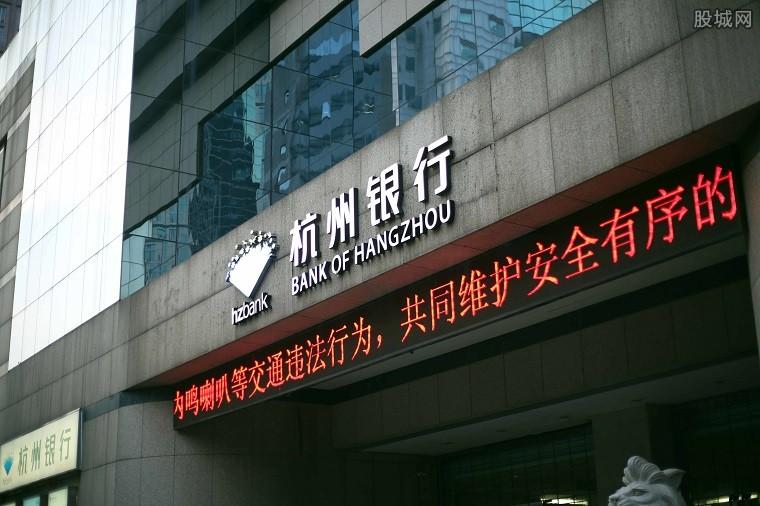 杭州银行发布年度财报