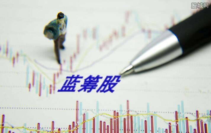 蓝筹股是指股本和市值较大的上市公司