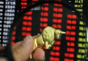 新三板股票什么时间可以交易 一手为多少股?