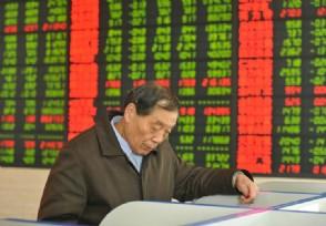 華西證券什么時候上市 華西證券開盤價格是多少?