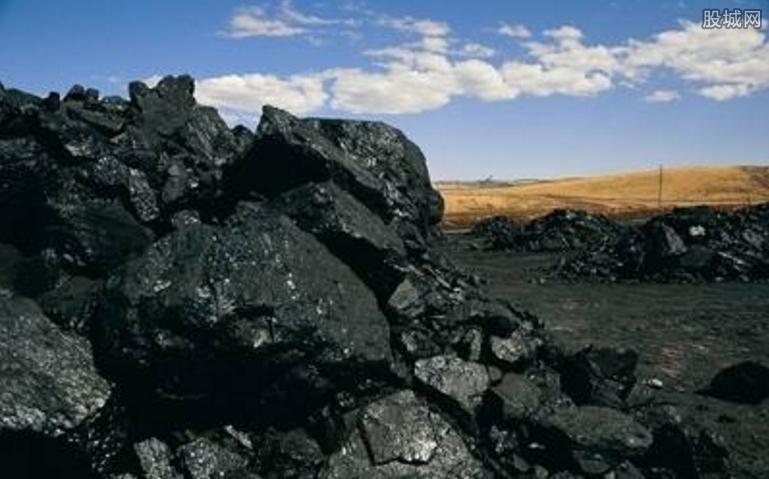 煤炭概念股股票