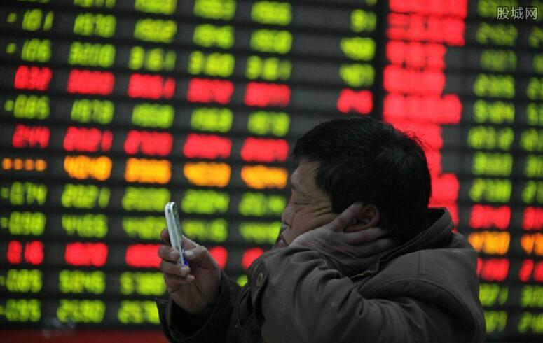 如何到债券公司营业厅购买中小板股票?