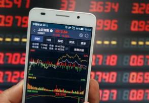 股票当天能买卖吗股票卖出技巧有哪些?