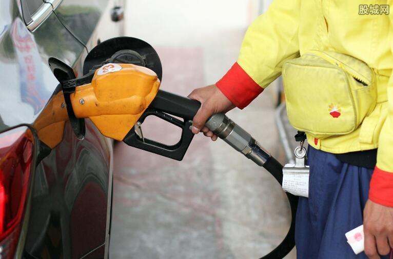 纽约油价收盘下跌